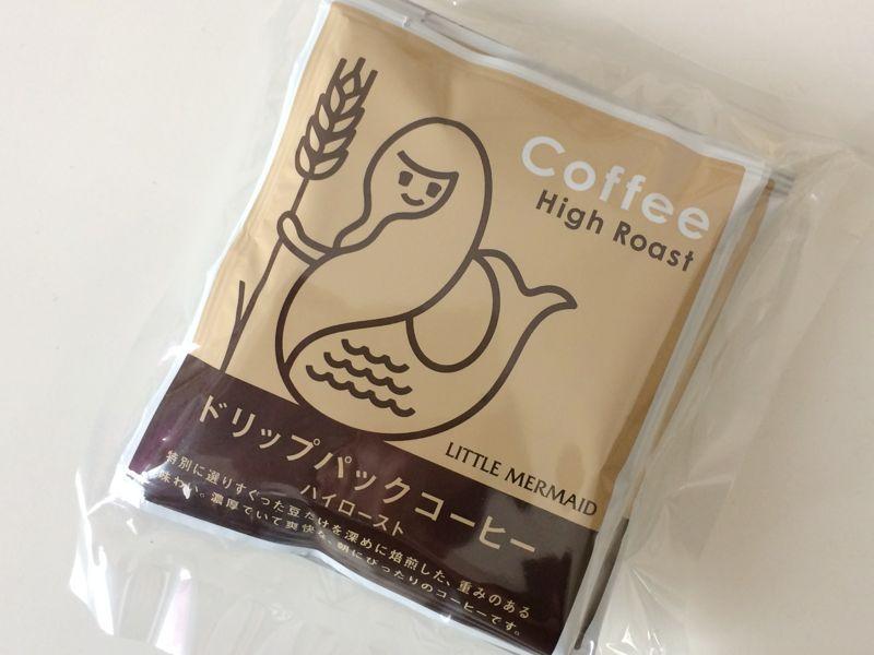 リトルマーメイドのコーヒー