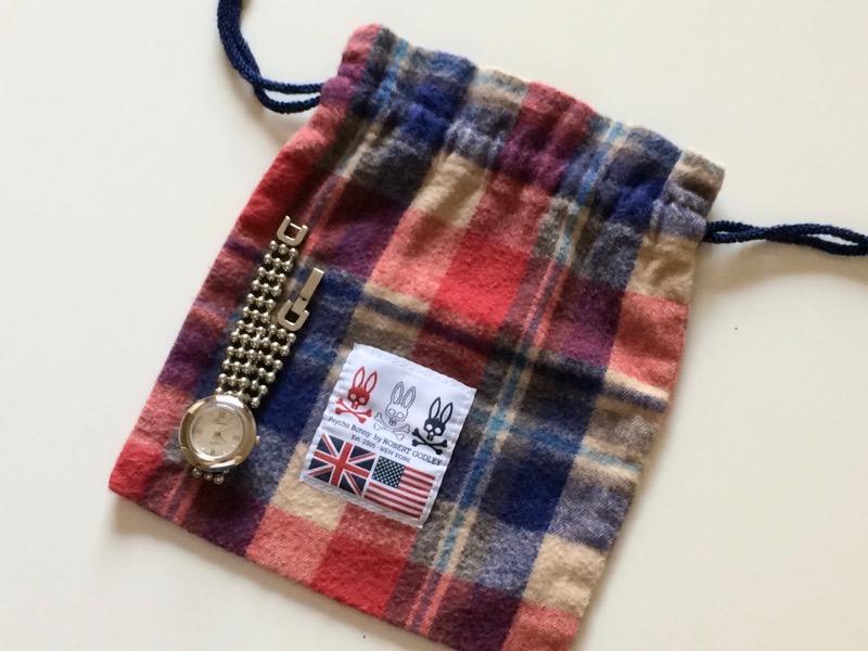 腕時計と巾着袋